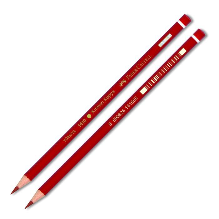 Faber Castell Kırmızı Kopya Boya Kalemi 1131410000